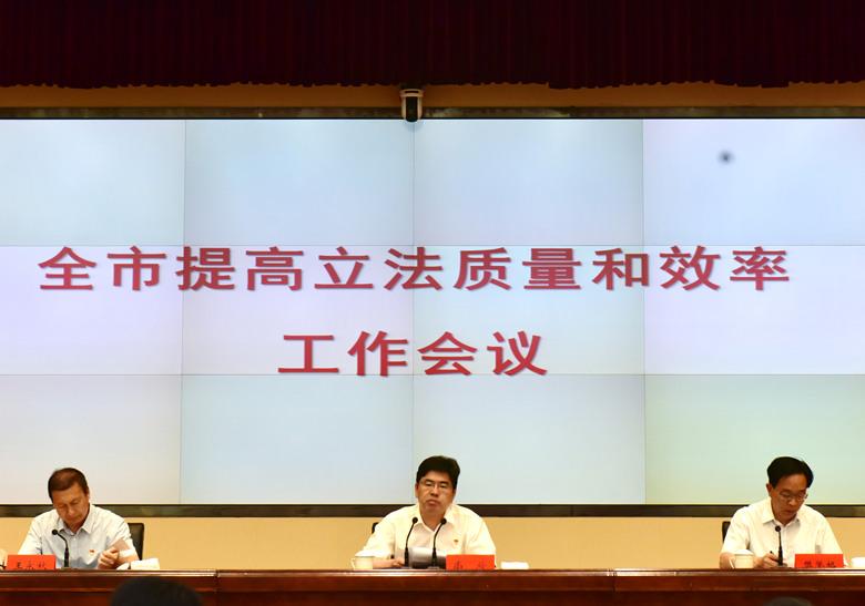 立法会议5