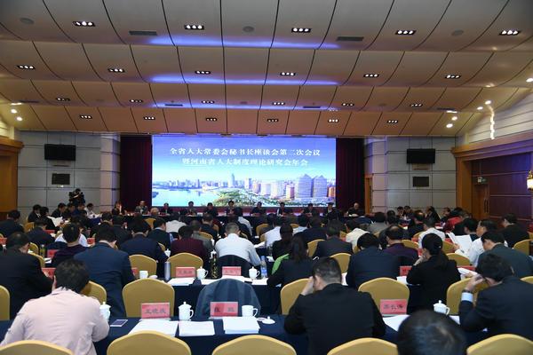 河南省人大制度理论研究会在鹤壁市举行年会