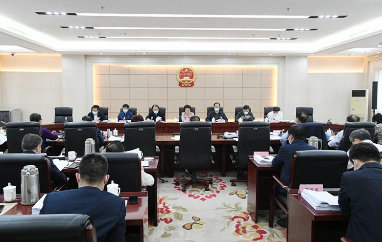 省十三届人大常委会第84次主任会议召开