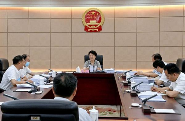 省十三届人大常委会第89次主任会议召开