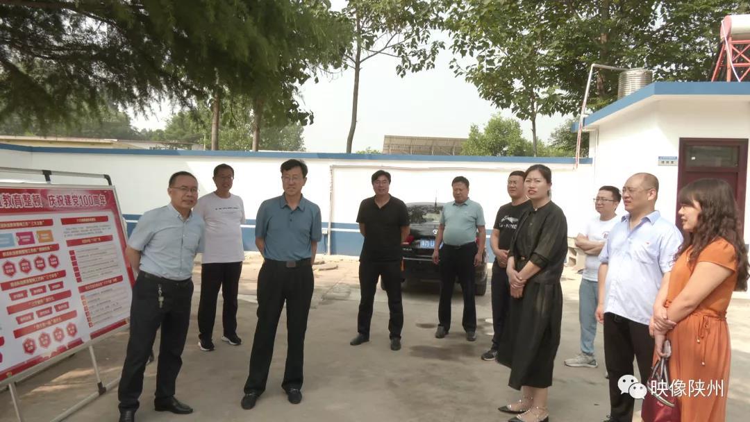 陕州区人大常委会视察基层司法所规范化建设工作