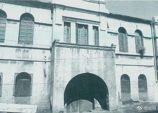 1919年9月16日,在周恩来主持下,觉悟社在天津学生联合会办公室召开成立大会。图为成立大会会址(今南开区东南角街草厂庵胡同41号)。