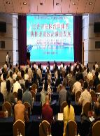 第八届全国开发区人大工作联席会议暨研讨会在鹤举行