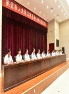 市人大设立常委会40周年庆祝会议举行
