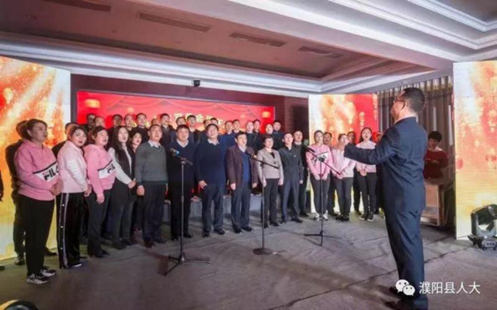县人大常委会机关举办2019年迎新春联欢会