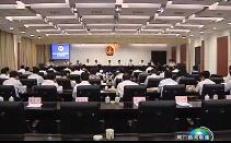 市人大常委会第七次会议